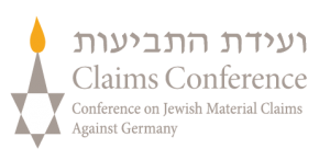 Claims Conference on Jewish Material Claims Against Germany logo